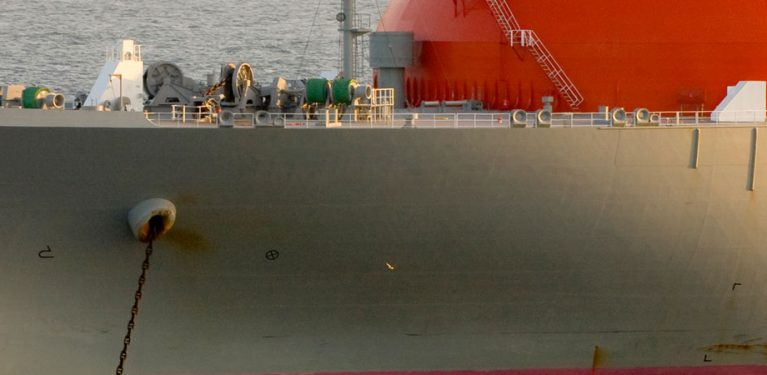 Liquefied Natural Gas Carrier Energy Industry Testing